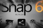 一款设计精巧、功能强大的截图工具-Ashampoo Snap 6 简体中文版