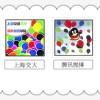 一款专业的手机扫描彩色码识别软件-Colormobi彩色码解读器