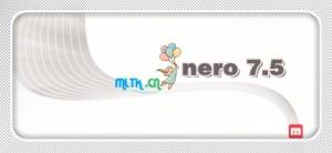 推荐一个超经典的刻录软件-Nero7.5精简版