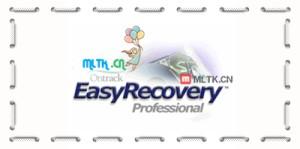轻松挽救你珍贵的数据-Ontrack EasyRecovery 10