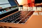 吓尿!4100万的像素 诺基亚Lumia 945概念机