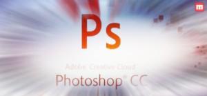 不变的图片处理利器-Adobe Photoshop CC 14.0 绿色简体中文(32位)