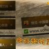 网站/软件ICO图标制作工具-ICOFX(中文绿色版)