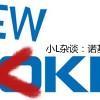 Nokia是什么决定了它的成败?