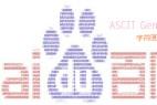 字符画自己做- ASCII Generator (绿色中文版)