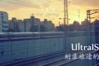 简单又好用的iso镜像编辑软件-UltraISO(更新)