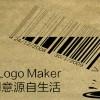 LOGO编辑制作工具-SothinkLogoMaker
