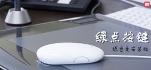 键盘鼠标重复动作记录器-绿点按键(绿色版)