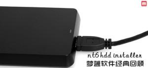 最方便的硬盘引导修复系统安装工具-nt6 hdd installer