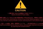 【广告创意】日本超恐怖轮胎广告,胆小者慎点!