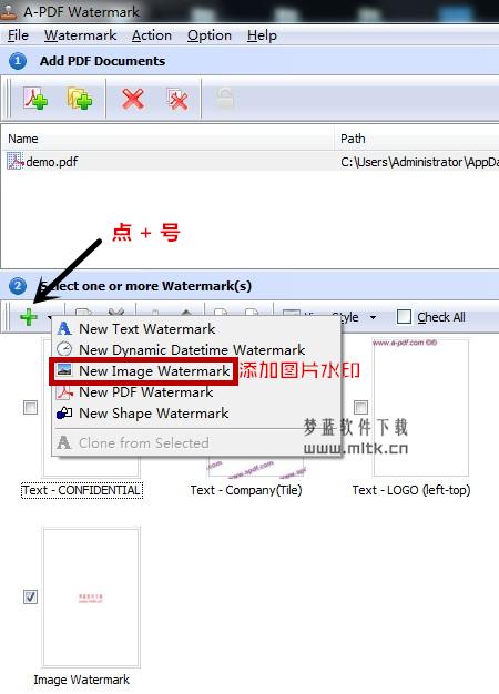 如何为PDF文件加水印—A-PDF Watermark