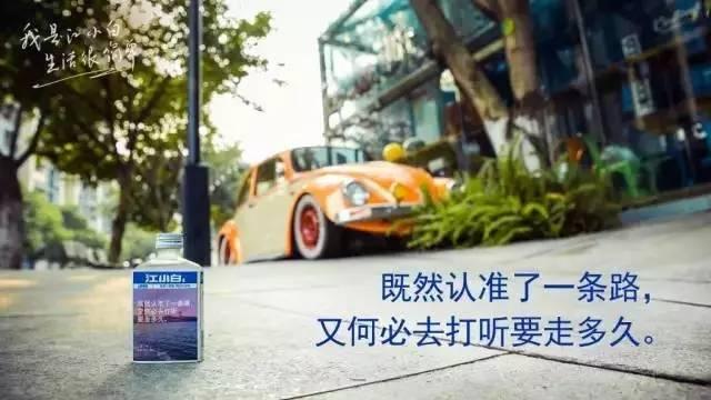 江小白,一个做酒的广告公司